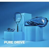 Pure Drive Serie